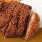 Receita: Lombo de Porco Frito Com Curry (Tonkatsu Karê), por Cássio Tomoaki