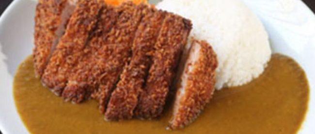 receita lombo de porco frito com curry